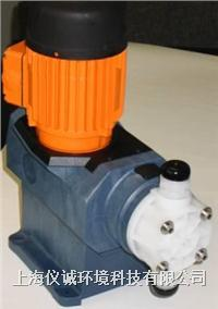 德國普羅名特計量泵VAMD系列 VAMD07063
