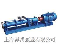 G型螺桿泵