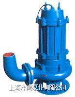 QW(WQ)潛水排污泵 WQ50-15-10-1.5