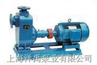 ZX自吸清水泵 50ZX12.5-50-5.5