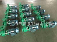 FP耐腐蝕管道泵 聚丙烯耐腐蝕離心泵 50FB-30
