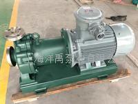 CQB(IMC)金屬磁力泵 CQB100-80-160P