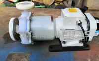 稀酸磁力循環泵 CQB16-16-85F