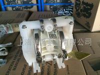 工程塑料氣動隔膜泵 QBY-40