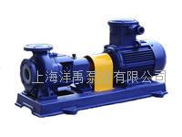 耐腐蝕管道泵  IHF80-65-125 上海管道泵廠