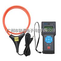 ETCR8000F柔性大電流鉗表/記錄儀 ETCR8000F