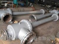 蒸汽噴射真空泵 按需訂制