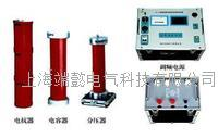 KDBX-3801变频谐振试验装置 KDBX-3801