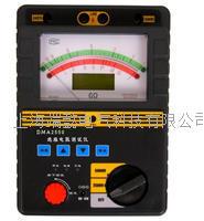 DMA2550絕緣電阻測試儀,高壓絕緣電阻測試儀,數字式絕緣電阻測試儀 DMA2550