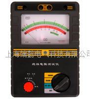 GD2550A絕緣電阻測試儀,數字式絕緣電阻測試儀,高壓絕緣電阻測試儀 GD2550A