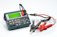 智能電池內阻測試儀 8601