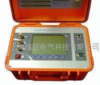 电缆故障测试仪 SDY845A