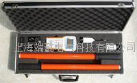 10KV高压核相器
