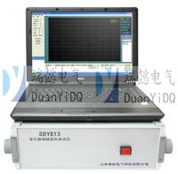 YTC3223變壓器繞組變形測試儀  YTC3223