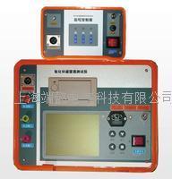 HYBL氧化锌避雷器带电测试仪 HYBL