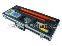高压无线数字核相仪KT-Ⅲ  KT-Ⅲ