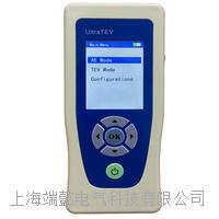 上海廠家手持式開關櫃局部放電檢測儀