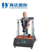 嬰兒背帶測試儀(ASTM)美標 HD-J203