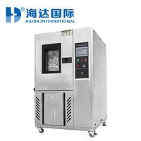 汽車高低溫試驗箱 HD-E702-150