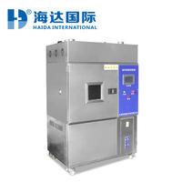 汽車光照處理試驗機 HD-E711