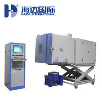 溫濕度三綜合振動試驗箱 HD-E809