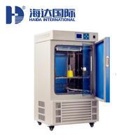 恒溫恒濕培養箱 HD-E803