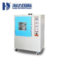 耐黄老化试验机 HD-E704