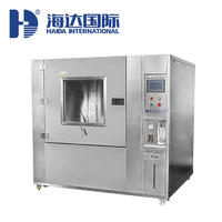高溫高壓噴射試驗箱 IP9K HD-E710-5