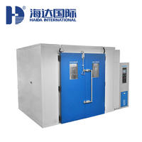 步入式高低溫交變實驗室(非標定製) HD-E705-3000
