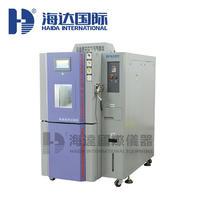 高低温快速温变试验箱 HD-ES702-100