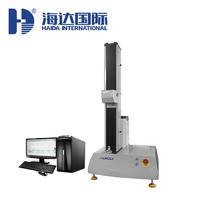 多功能材料拉力試驗機 HD-B609A-S