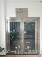 深圳甲级玻璃防火门厂家