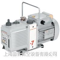 愛德華 E2M0.7 油封式旋片真空泵 Edwards真空泵