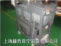 阿爾卡特真空泵維修 ADS1202H
