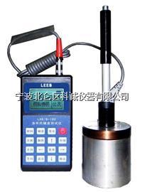 里博LHR/B-100D便攜式洛/布氏硬度計 LHR/B-100D