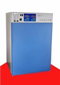 二氧化碳細胞培養箱 AH2 AH2