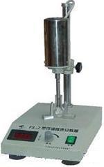 可調高速分散器 FS-2