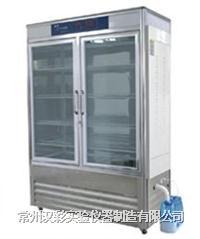 智能人工氣候箱 PRX-600A PRX-600A