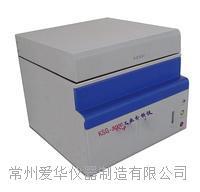 上等工業分析儀  KSG-5000