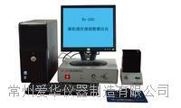 江蘇微機溴價溴指數測定儀  BR-200