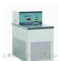 恒温循环器HX-2050国产优先 HX-2050