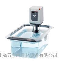 C-BT27 透明型加热浴槽恒温循环器 冲液体积20~27L