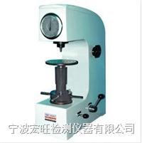 HR-150A型洛氏硬度計 HR-150A