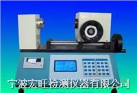 手动材料扭转试验机 HW-200Nm
