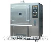 氙灯耐气候试验箱 HW-3000