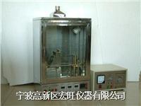 针焰试验机