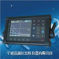 NDT620全数字智能超声波探伤仪 NDT620