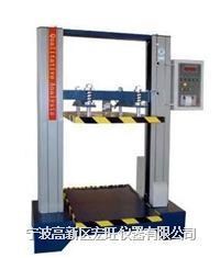 包装纸箱抗压试验机(变频电机)