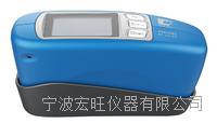 单角度光泽度计 CS-300