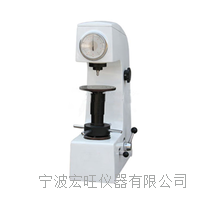 手动洛氏硬度计 HW-150A